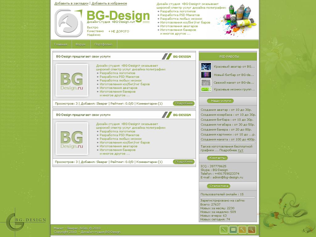 Сайт своими руками для начинающих html