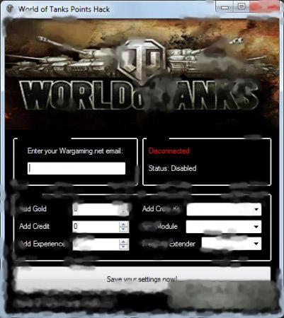 скачать чит на деньги для игры world of tanks